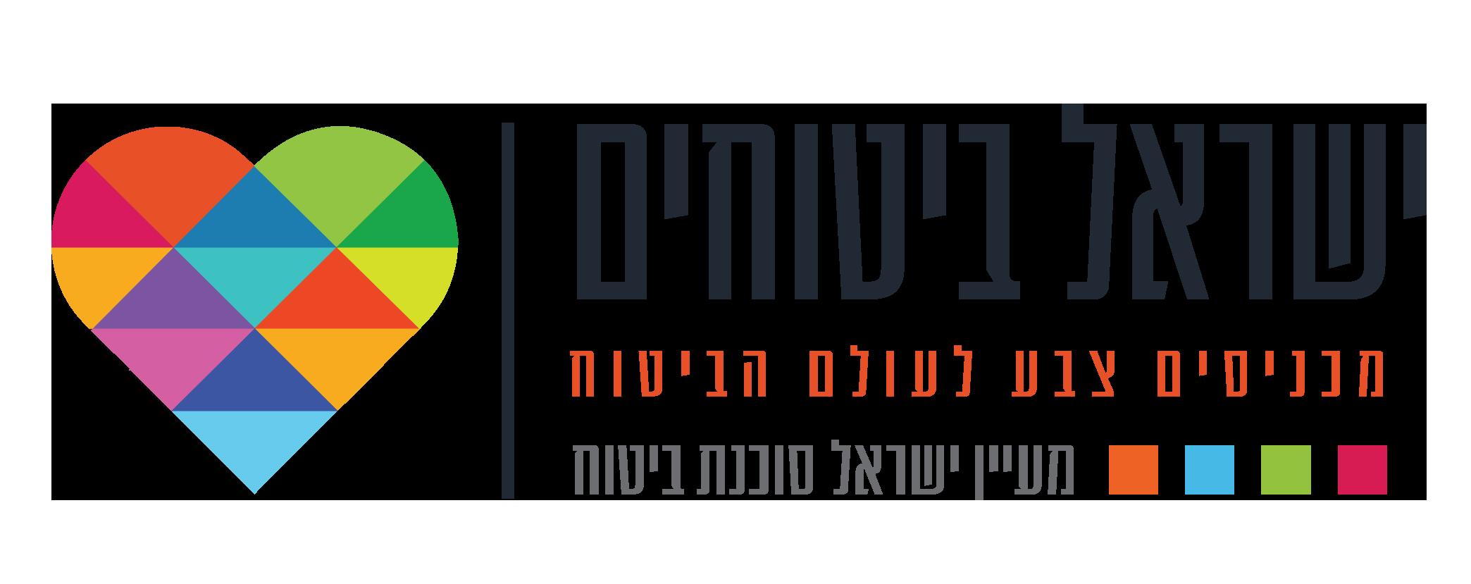ישראל ביטוחים